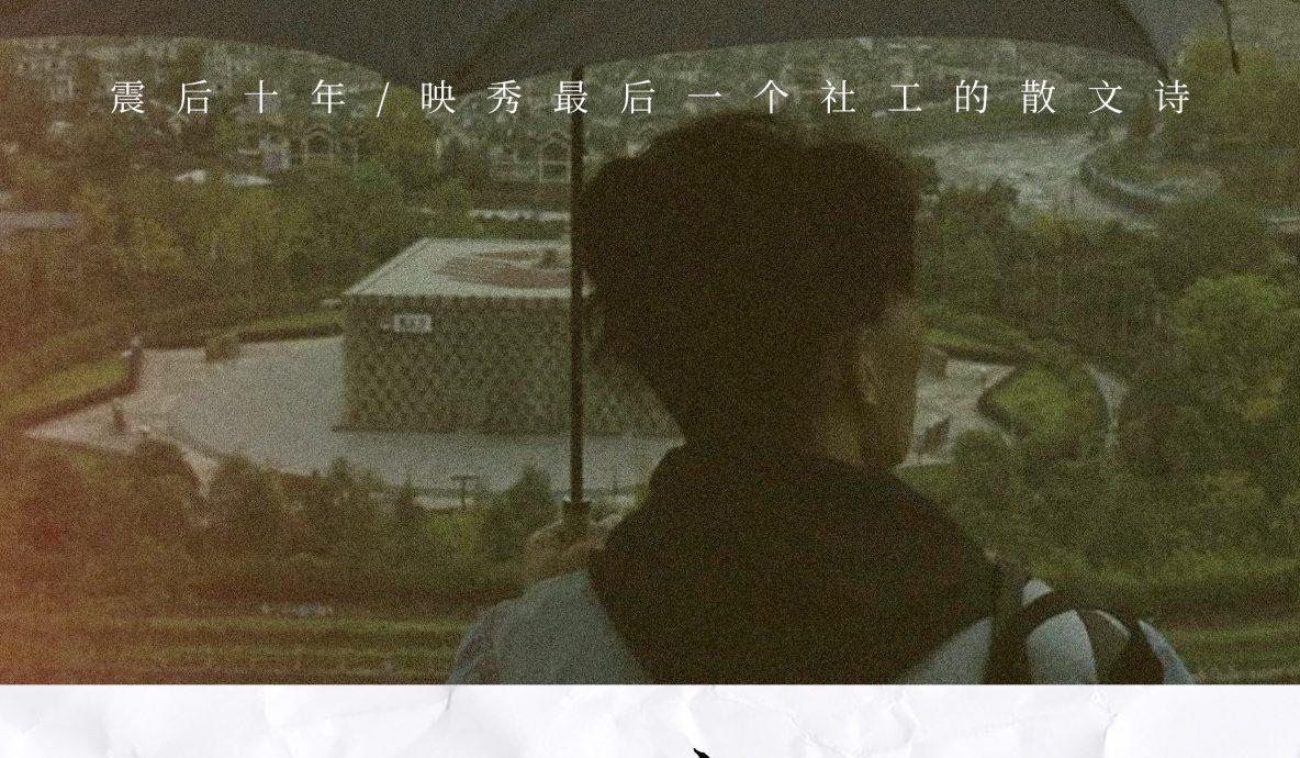 片名 《赵小康的广场舞》 导演 辛成江 、唐玮