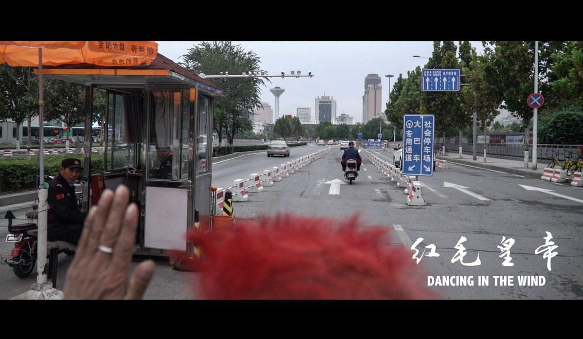 红毛皇帝-剧照 (3)